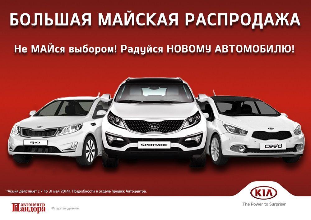 Новые автомобили в автосалонах Санкт-Петербурга: отзывы