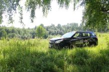 Шевроле ТрейлБлейзер (Chevrolet TrailBlazer) 2013